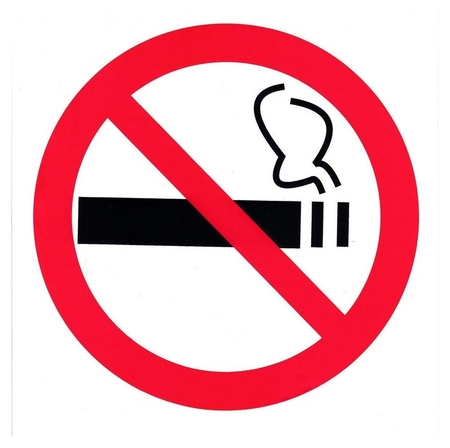 Знак безопасности P01 запрещается курить приказ 214 (Пластик 200х200)  Гасзнак