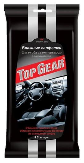 Салфетки влажные для салона автомобиля Top Gear №30  Top Gear
