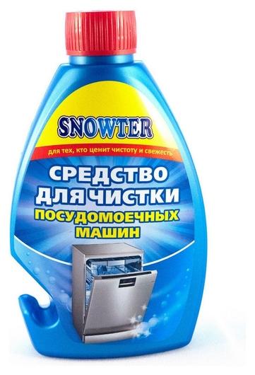 Средство для чистки посудомоечных машин Snowter 250 мл.  Snowter