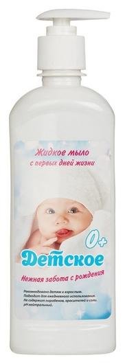 Дезинфицирующее мыло детское С первых дней жизни 500 мл (С дозатором)  Абактерил