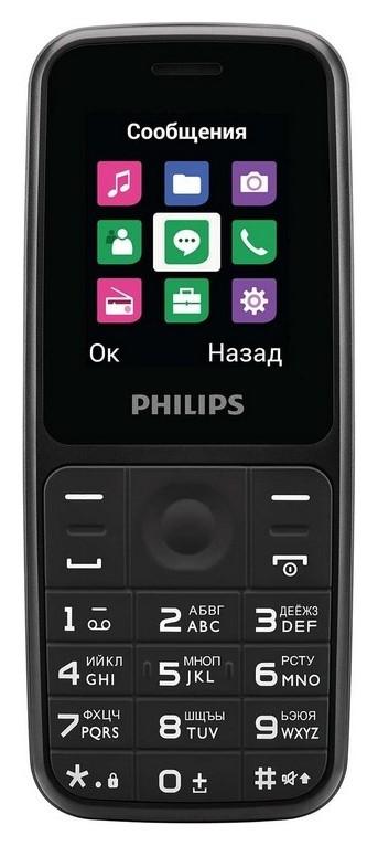 Мобильный телефон Philips E125 Xenium (Black)  Philips