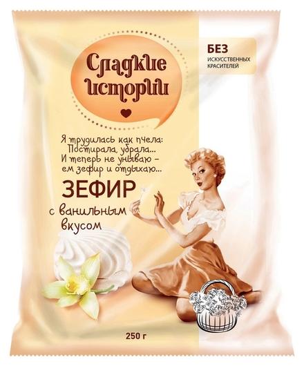Зефир сладкие истории с ванильным вкусом,250гр  Сладкие истории