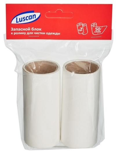 Ролик для чистки одежды Luscan запасной блок 2 х 50 л  Luscan