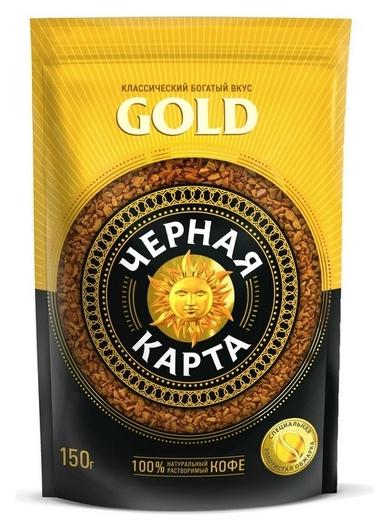 Кофе растворимый черная карта Gold 150 г (Пакет)  Черная карта