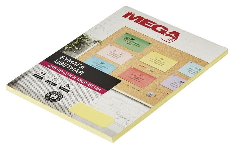 Бумага цветная Promega Jet (А4,80г,желтая пастель) пачка 50л  ProMEGA