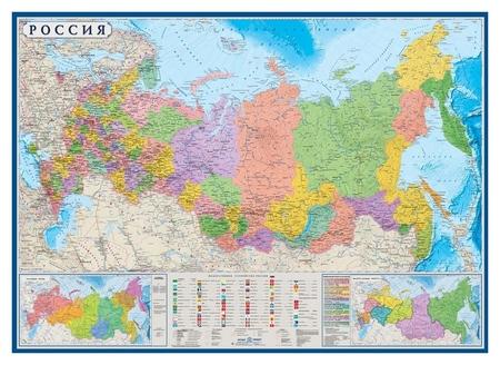 Настенная карта РФ политико-административная 1:6млн.,1,43х1,02м.  Атлас принт