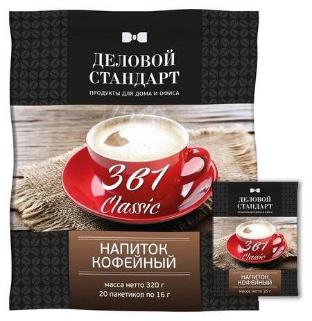 Кофе деловой стандарт растворимый 3 в 1, 20штx16г  Деловой стандарт