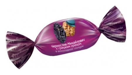 Конфеты шоколадные чернослив михайлович с грецким орехом, 500г 676  Озерский сувенир
