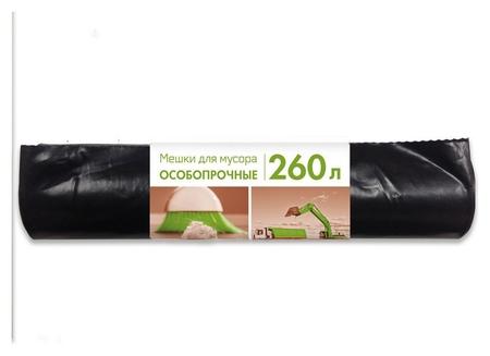 Мешки для мусора ПВД 260л 110мкм 10шт/рул черные 90x140см NNB