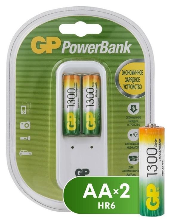Зарядное устройство GP Pb410gs130 2 слота в компл. 2 акк. 1300mah  GР