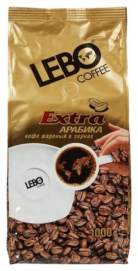 Кофе в зернах Lebo Extra 1кг  Lebo
