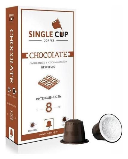 Кофе в капсулах Single Cup Chocolate 10x9г  Single Cup coffee