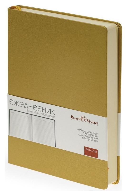 Ежедневник недатированный золото,а5 145х215мм,160л,br.v.megapolis 3-281/08  Bruno Visconti
