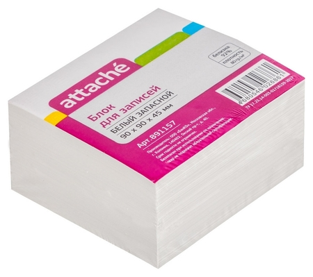 Блок-кубик Attache эконом запасной 9х9х4,5 белый 80 г, 92%  Attache