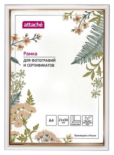Рамка пластиковая Attache 21x30 (A4) ПЭТ белая с золотом  Attache