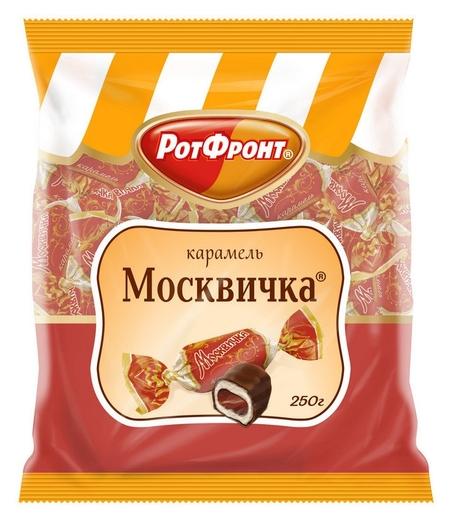Конфеты карамель москвичка 250г  РотФронт