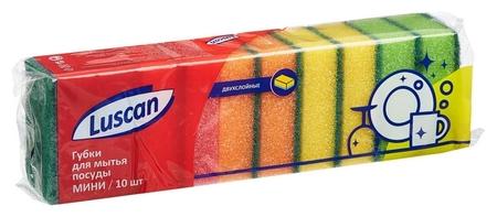 Губки для мытья посуды Luscan мини 80х50х26мм 10 шт/уп  Luscan