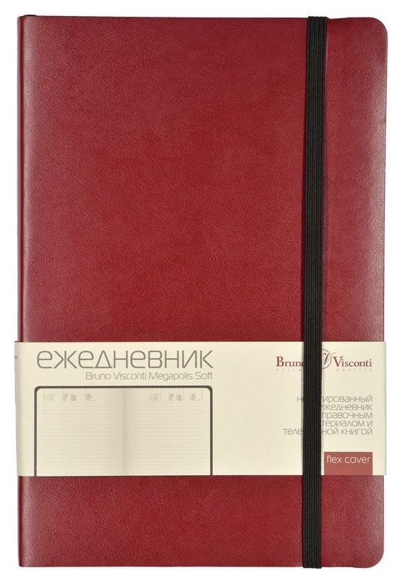 Ежедневник недатированный бордовый А5 Megapolis Soft 3-470/05  Bruno Visconti