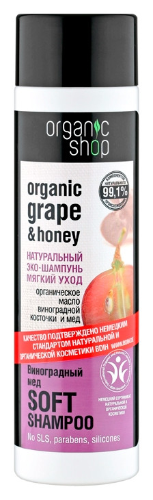 Шампунь для волос Виноградный мед  Organic Shop