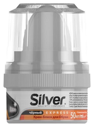 Крем -блеск для обуви, 50 мл черный (48) W Ks2001-01  Silver