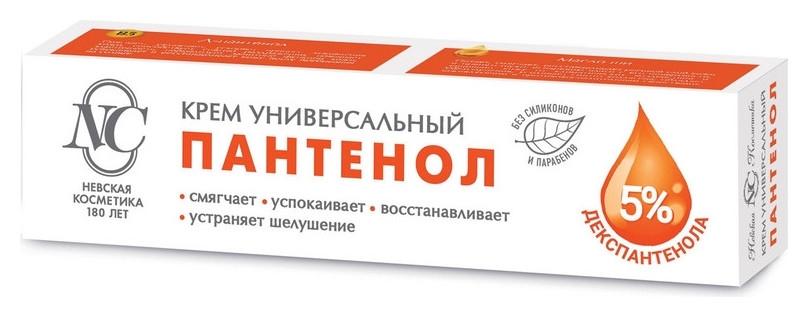 Крем для рук универсальный Пантенол  Невская косметика