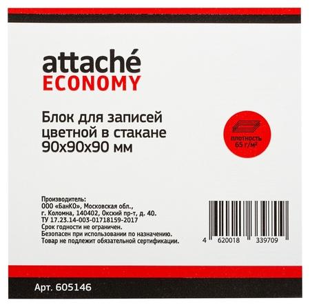 Блок-кубик Attache эконом в стакане 9х9х9 цветной 60-80 г  Attache