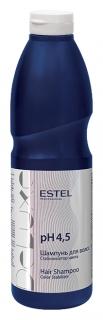 """Шампунь для волос De Luxe """"Стабилизатор цвета""""  Estel Professional"""