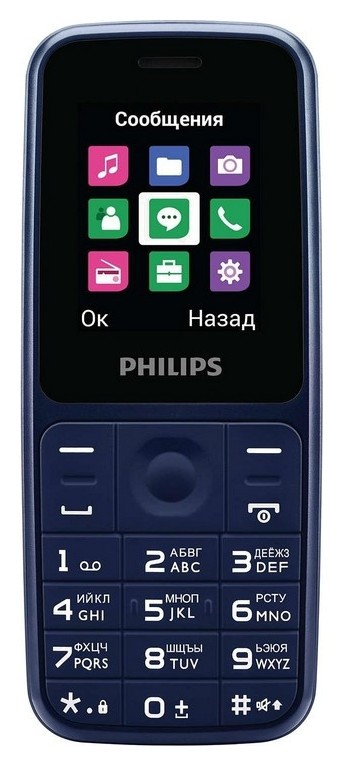 Мобильный телефон Philips E125 Xenium (Blue)  Philips