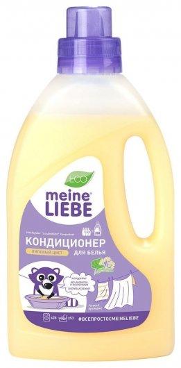 Кондиционер для белья Липовый цвет  Meine Liebe
