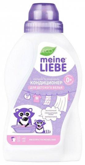 Кондиционер для детского белья  Meine Liebe
