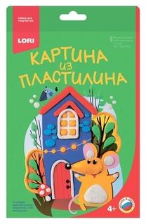 Набор для творчества картина из пластилина мышка у домика, пз/пл-012  Lori