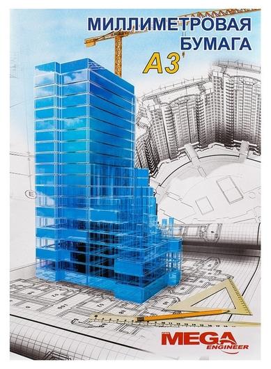 Бумага миллиметровая Promega Engineer (А3,80г,голуб)20л/пачка  ProMEGA