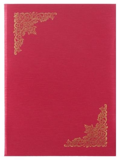 Папка адресная виньеткой балакрон (Красн. шелк)  NNB
