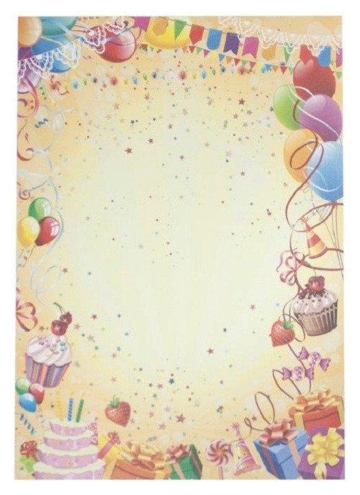 Дизайн-бумага праздник (А4,130г.,уп.20л.)  NNB