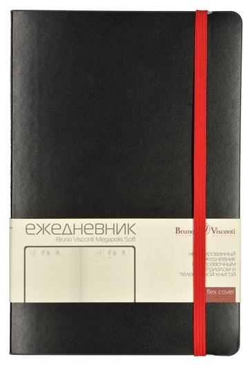 Ежедневник недатированный черный А5 Megapolis Soft 3-470/04  Bruno Visconti