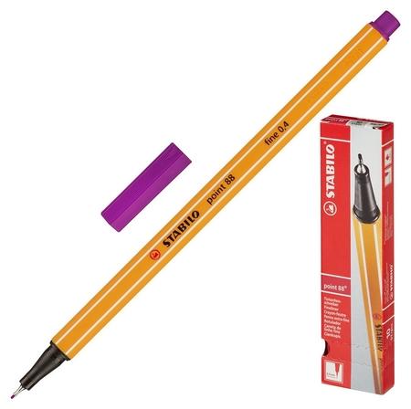 Линер Stabilo Point 88/55 фиолетовый германия  Stabilo