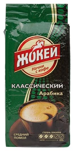 Кофе жокей классический молотый, 450г, 0347-12-н  Жокей