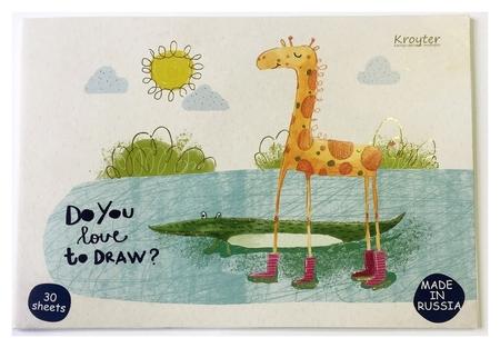 Альбом для рисования Kroyter 30л а4,склейка,100гр,тисн.фольгой жираф 08337  Kroyter