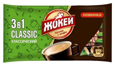 Кофе жокей классический 3 в 1 раств. 50 пак/уп 1293-08  Жокей