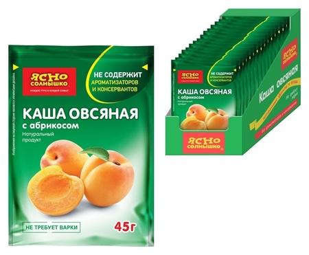 Каша овсяная ясно солнышко с абрикосом, 15штx45г  Ясно солнышко