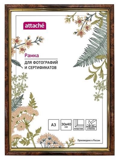 Рамка пластиковая Attache 30х40 (А3) стекло 582 темный орех с золотом  Attache
