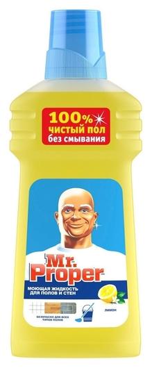Универсальное чистящее средство Mr. Proper 500мл  Mr. Proper