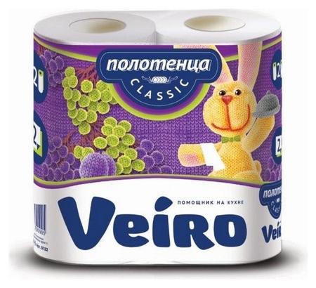 Полотенца бумажные Veiro Classic 2-сл.,с тиснением,2рул./уп.5п22  Veiro professional