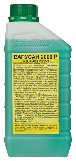 Дезсредство вапусан-2000 1,0 л (Концентрат)  NNB