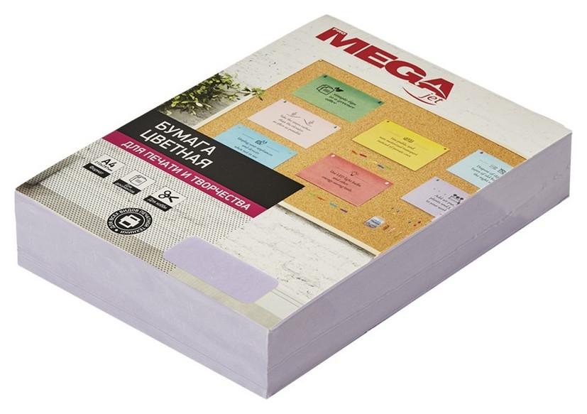 Бумага цветная Promega Jet (А4,80г,фиолетовая пастель) пачка 500л ProMEGA