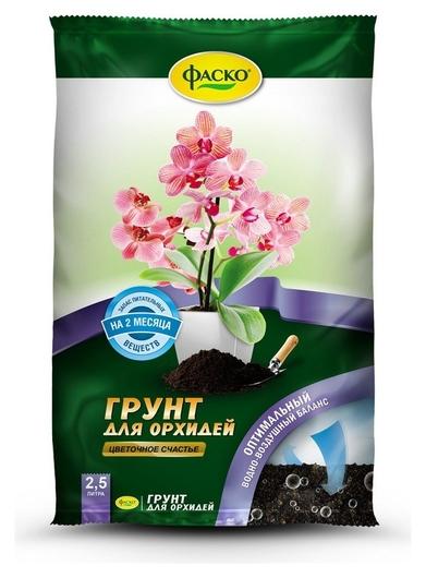 Грунт цветочное счастье орхидея 2,5л фаско  Фаско