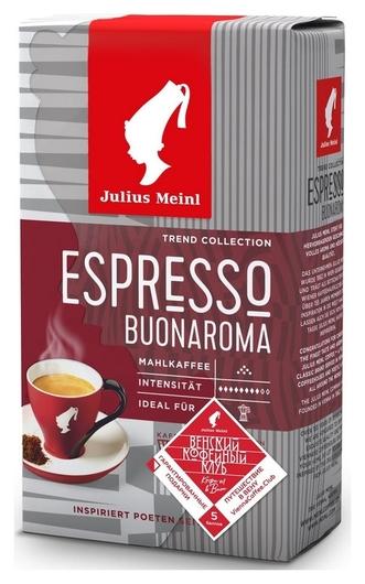 Кофе Julius Meinl венский завтрак ароматный молотый, 250г  Julius Meinl