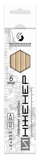 Набор карандашей чернографит. инженер, 6 шт, н-6в, 6-гран., 177мм, 6b-1240  ВКФ