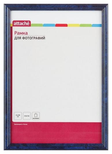Рамка а4(21х30)attache синяя, пластиковый багет, настенная  Attache
