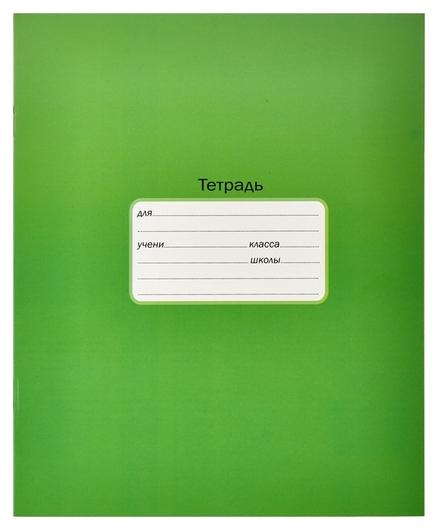 Тетрадь школьная а5,12л,клетка однотонная.интенсив зеленая тш12к9514  Мировые тетради
